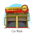 car wash station or carwash building auto washer vector image vector image