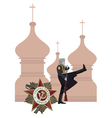 Russian Background vector image vector image
