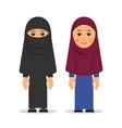 muslim woman or arab woman cartoon character vector image vector image