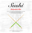 sushi restaurant wallpaper vector image
