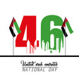 uae flags to celebrate nationa patriotic day vector image