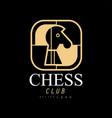 chess club logo design element for tournament vector image