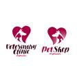 pet shop veterinary clinic logo animals dog vector image