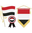 yemen flags vector image