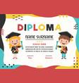 diploma certificate for preschool vector image vector image