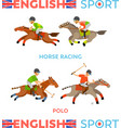 english sports horse racing and polo poster text vector image vector image