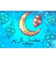 Holiday celebration background with a crescent of vector image
