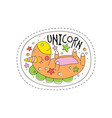 sweet sleeping unicorn childish patch badge cute vector image vector image