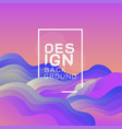 abstract 3d gradient wavy shapes background vector image vector image