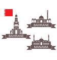 Bahrain vector image vector image