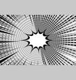 comic explosive monochrome template vector image