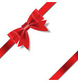 Red gift ribbon vector | Price: 1 Credit (USD $1)