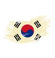 south korean flag grunge brush background vector image