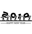 2019 happy new year black simple style eight vector image vector image