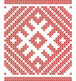 Belarussian embroidery vector image vector image