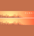 dubai beautiful skyline scenery banner vector image vector image