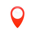 map pointer icon gps location symbol vector image