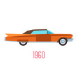 retro car 1960s vintage vehicle isolated icon vector image vector image