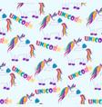 seamless pattern with cartoon unicorns white vector image