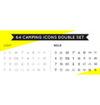 Set of Thin and Bold Hunting Camping Sport vector image