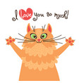 a red cat loves you card with sweet ginger kitten vector image