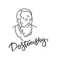fedor m dostoevsky linear sketch portrait vector image vector image