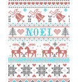 christmas pattern noel scandinavian style stitched vector image vector image