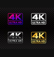 4k ultra hd set on transparent background high vector image