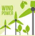 green energy alternative vector image