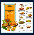 arabian cuisine traditional dishes food menu vector image vector image