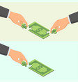 business cooperation investment and crowdfunding vector image vector image