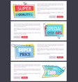 super price and best sale on vector image