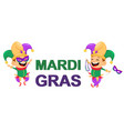 mardi gras jester vector image