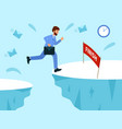 business competition a race for success vector image