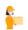delivery woman with a parcel in her hands in face vector image vector image