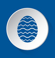 easter egg with waves - blue icon on white button vector image vector image