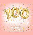 image of gold balloon 100 in the pink sky vector image vector image