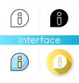 news app icon vector image vector image