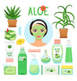 aloe vera cosmetic products vector image