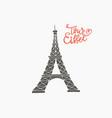 eiffel tower symbol vector image vector image