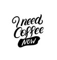 i need coffee now hand written lettering vector image vector image