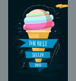 ice cream cone cartoon icon with inscription best vector image