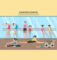 dancing school flat vector image