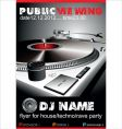 Dj party vector image vector image