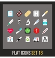 Flat icons set 18 vector image