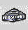 logo for car service vector image
