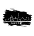 muscat oman skyline silhouette hand drawn sketch vector image vector image