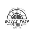 watch shop logo design premium quality estd 1969 vector image vector image