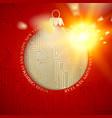 digital christmas design vector image