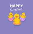 easter egg and chicks cute baby chickens vector image vector image